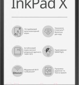 Электронная книга PocketBook 1004 InkPad X / PB1040-J-CIS