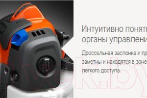 Бензокоса Husqvarna 325R