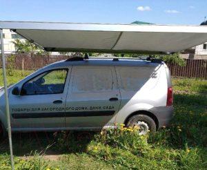 Автомобильная маркиза Outdoor 4100 3.45x2.40