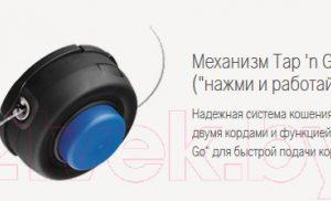 Электрокоса Husqvarna 520iRX