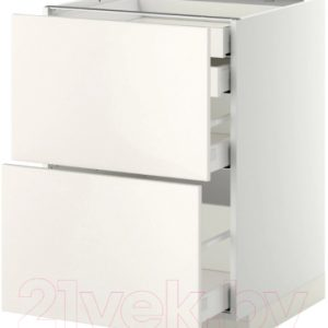 Шкаф-стол кухонный Ikea Метод/Максимера 992.338.40