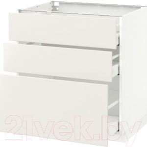 Шкаф-стол кухонный Ikea Метод/Максимера 992.347.45