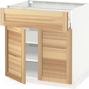 Шкаф-стол кухонный Ikea Метод/Максимера 992.356.60