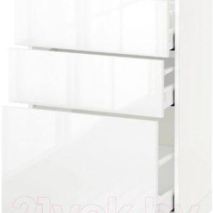 Шкаф-стол кухонный Ikea Метод/Максимера 992.361.55