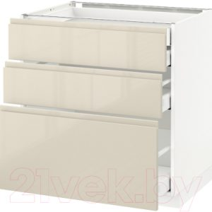 Шкаф-стол кухонный Ikea Метод/Максимера 992.366.45