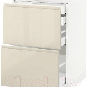 Шкаф-стол кухонный Ikea Метод/Максимера 992.369.09