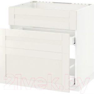 Шкаф-стол кухонный Ikea Метод/Максимера 992.371.31