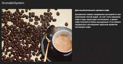 Кофемашина Miele CM 6360 LOCM