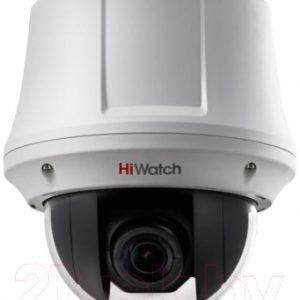 Аналоговая камера HiWatch DS-T245(B)